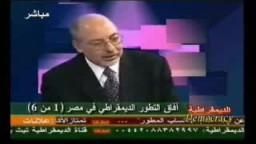 آفاق التطور الديمقراطى فى مصر .. بمشاركة م . سعد الحسينى عوض مكتب الإرشاد ..10
