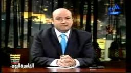 Amr Adeeb Interview with johnson man p1