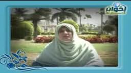 حكايات مع د. هند عبد الله --- 26