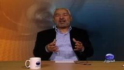 تأملات في الدين والسياسة مع الشيخ راشد الغنوشى| الحلقة 3