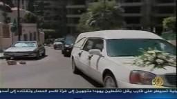 الحكم 15 عام لرجل الأعمال هشام طلعت والمؤبد للسكرى .. فى قضية سوزان تميم