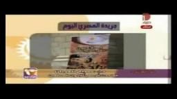 د. عصام العريان .. التضيق الأمنى على طلاب الإخوان فى الجامعات