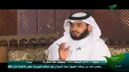 1..  الأسوة الحسنة  _مع الدكتور عوض القرنى .. الرفق