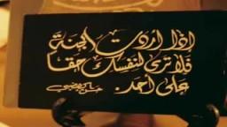 منزل المستشار مأمون الهضيبى المرشد الراحل لجماعة الإخوان المسلمين