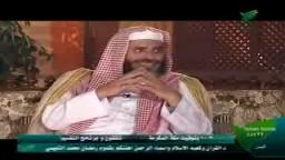 2..  الأسوة الحسنة  _مع الدكتور عوض القرنى .. الرفق