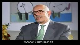 الدكتور محمد البراداعى وحوار هام عن الحراك السياسى فى مصر .. برنامج لقاء اليوم.. 2