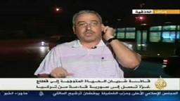 قافلة شريان الحياة المتجهة الى قطاع غزة تصل الى سوريا قادمة من تركيا