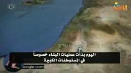 تجميد محمود عباس لتهديداته