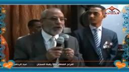 كلمة فضيلة المرشد العام أ.د/ محمد بديع .. فى حفل زواج كريمة المهندس خيرت الشاطر