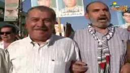 مسيرات الغضب في الداخل الفلسطيني