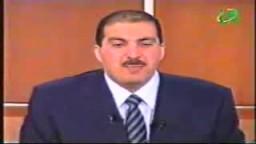 الدكتور عمرو خالد .. نلقى الأحبة .. أم المؤمنين السيدة عائشة 3