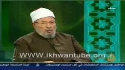 الشريعة والحياة .. الصحابة ودورهم ومكانتهم .. الدكتور يوسف القرضاوى 1