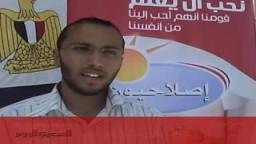طلاب «الإخوان» يطلقون «إصلاحيون» تقرير المصرى اليوم