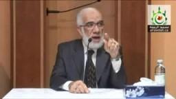 الدكتور عمر عبد الكافى .. محاضرة بعنوان اليقين .. ج 1