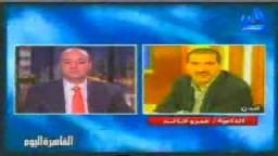 - تعليق عمرو خالد على اختيارة من ضمن 100 شخصية مؤثرة
