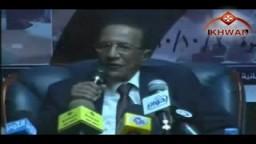 ضمانات نزاهة الإنتخابات البرلمانية .. الجزء الأول