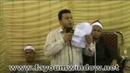 قصيدة رثاء فى الفقيد مصطفى عوض الله من نواب الإخوان