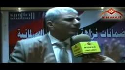 أ/ صبحى صالح يتحدث عن ضمانات نزاهة الإنتخابات .. على هامش الصالون السياسى للكتلة البرلمانية