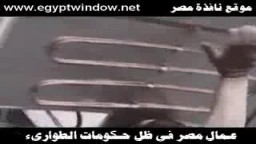 أحزان عمال مصر فى أعياد اكتوبر
