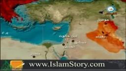 قصة عماد الدين زنكي- د. راغب السرجاني الحلقة 10 ج2