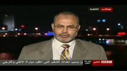 م/سعد الحسينى عضو مكتب الإرشاد وحوار هام بعد قرار الإخوان المشاركة فى إنتخابات مجلس الشعب 2010