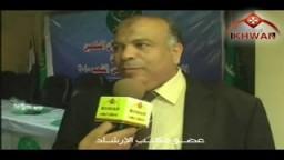 كلمة د/ محمد سعد الكتاتنى ... حول قرار الإخوان بالمشاركة فى إنتخابات مجلس الشعب 2010