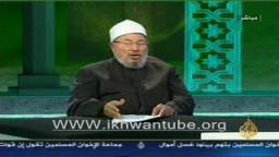 الشريعة والحياة .. الإسلام .. واحد أم متعدد ؟..الدكتور يوسف القرضاوى ج 1
