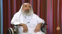 الشيخ أحمد يس رحمه الله .. شاهد على العصر 6