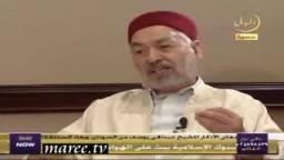 الشيخ راشد الغنوشي في برنامج