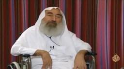 الشيخ أحمد يس رحمه الله .. شاهد على العصر.. 7