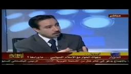 الشيخ راشد الغنوشى : دعوات الحوار مع الإسلام السياسي...ما وراءها؟