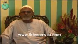 1 .. شهادات ورؤى على طريق الدعوة .. مع الحاج يوسف القرش