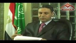 حصرياً .. د. أحمد دياب .. آداء وإنجازات الكتلة البرلمانية لجماعة الإخوان 2005 إلى 2010