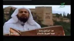 شخصيات أندلسية -د. محمد موسى الشريف- الحلقة -7- ابن حزم الظاهري