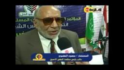 إنطلاق الحملة الإنتخابية للإخوان المسلمين بالإسكندرية