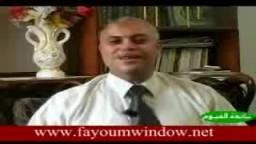 الإيجابية- للدكتور محمد سيف - اخوان الفيوم