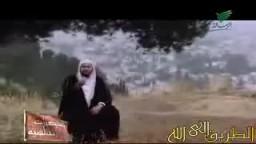 شخصيات أندلسية -د. محمد موسى الشريف- الحلقة -11- المنصور محمد بن أبي عامر--2