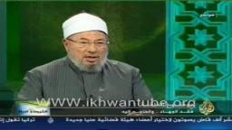 الشريعة والحياة ... فقه الجهاد والحاجة إليه ... الدكتور يوسف القرضاوى ..1