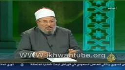 الشريعة والحياة ... فقه الجهاد والحاجة اليه ... الدكتور يوسف القرضاوى ..3