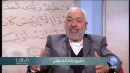الشيخ راشد الغنوشى والدكتور الأفندى .. رواد الإصلاح الإسلامى .. الشيخ محمد رشيد رضا