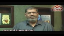 حصرياً .. د. محمد مرسى عضو مكتب الإرشاد .. وحديث الساعة عن الانتخابات البرلمانية 2010