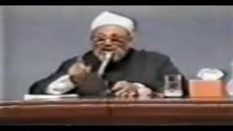 قصيدة الأصوليين للدكتور يوسف القرضاوي على لسان العلمانيين