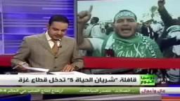 قافلة شريان الحياة 5 تصل إلى قطاع غزة