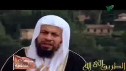 شخصيات أندلسية -د. محمد موسى الشريف- الحلقة -21- القاضي أبو بكر بن السليم-- 2