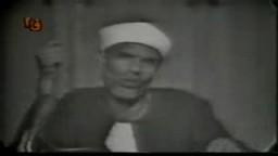 الشيخ الشعراوى ولقاء نادر جداً عن رحلة الإسراء والمعراج ج6 -