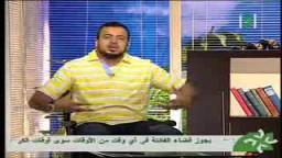 لو كانوا يعلمون - مصطفى حسني - قصة العالم الذي ضل- (ج) 1 - 3 -