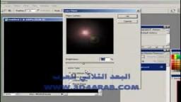 - درس فيديو فوتوشوب عربي - عمل شكل متوهج photoshop Glowing sha