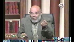 الشيخ وجدي غنيم - رسالة إلى الجار 3-3