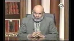 الشيخ وجدي غنيم - رسالة إلى الجار 1-3