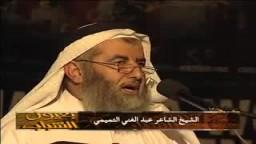 حفل الإغاثة الإسلامية من اجل اطفال غزة الجزء 3